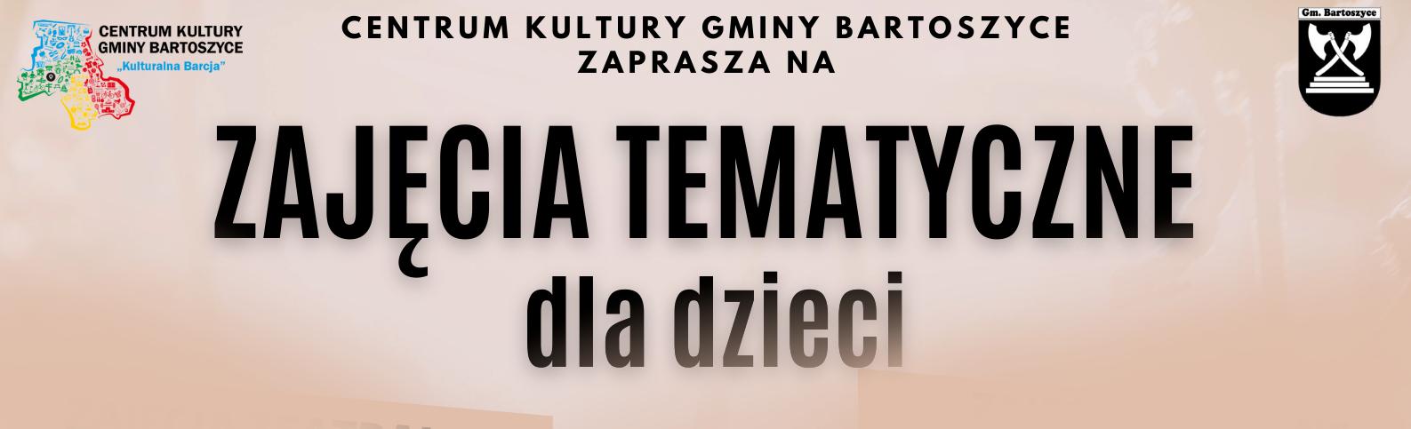 Ilustracja do informacji: Oferta kulturalna Centrum Kultury Gminy Bartoszyce